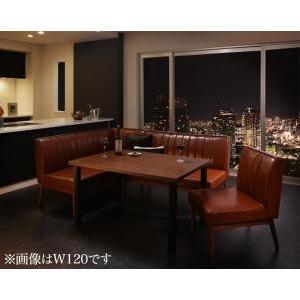 ダイニングテーブル 4点セット(テーブル+ソファ1脚+アームソファ1脚+チェア1脚) 左アーム W150|mdmoko