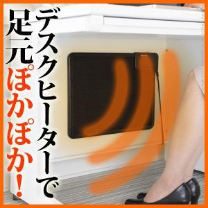 デスクヒーター 薄型パネルヒーター 3時間offタイマー付|mdmoko