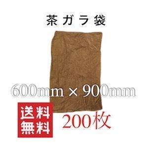 茶ガラ袋 200枚入 ゴミ袋 ガラ袋 災害 防災対策|mdmoko