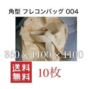 フレコンバッグ 角型 排出口 サイズ 1t スタンド 004|mdmoko
