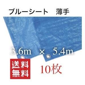 ブルーシート 防水 色 サイズ 3.6×5.4|mdmoko