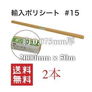 養生シート ロール 透明 養生ポリシート 50m|mdmoko