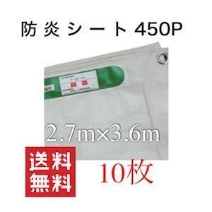 防炎シート サイズ 規格 白防炎シート ポリエステル 養生|mdmoko