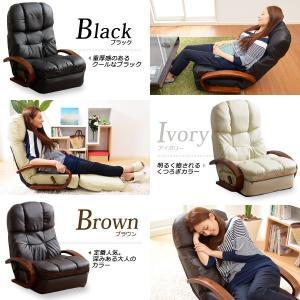 座椅子 リクライニング 回転 ソファ 肘掛け 1人 皮 レザ|mdmoko