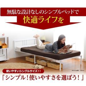 パイプベッド シングル 安い ベッドフレーム|mdmoko