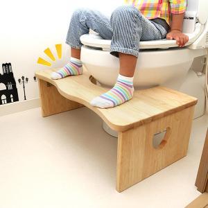 トイレ 踏み台 子供 木製 幼児 ステップ こども 折りたたみ 約30
