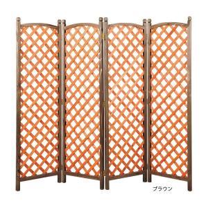 お手軽 ガーデンパーテーション(衝立) 〔3: 4連/格子タイプ/高さ180cm〕 木製 ブラウン 〔完成品〕|mdmoko