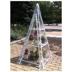 簡易温室 ピラミッド(フラワースタンド) スチール製 専用ビニールカバー付き (ガーデニング用品)|mdmoko