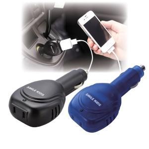 シガーソケット(車載充電器/シガーライター用コンセント) 12V車専用 過電流/温度保護回路搭載 ブルー(青)|mdmoko