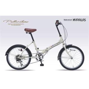 MYPALLAS(マイパラス) 折畳自転車20・6SP M-209 アイボリー|mdmoko