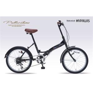 MYPALLAS(マイパラス) 折畳自転車20・6SP M-209 ブラック|mdmoko