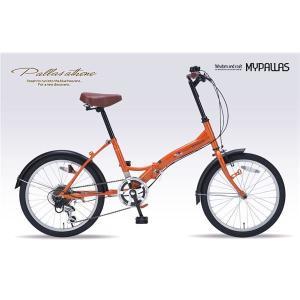 MYPALLAS(マイパラス) 折畳自転車20・6SP M-209 オレンジ|mdmoko