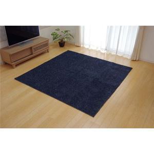 ラグ ラグマット 1.5畳 洗える ブルー 130×185cm 滑り止め|mdmoko