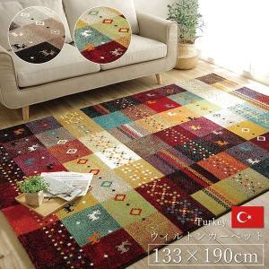 トルコ製 輸入ラグマット ウィルトン織りカーペット ギャベ柄 『フォリア』 ベージュ 約133×190cm mdmoko