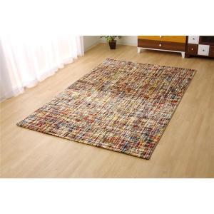 トルコ製 輸入ラグマット ウィルトン織りカーペット 幾何柄 80×140cm|mdmoko