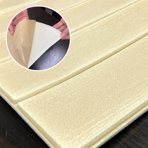 木目調 クッションシート壁〔ナチュラルウッド〕(12枚組)壁紙シール 壁用クッションパネルシート 3D立体壁紙 ウッドシート 壁紙シート〔代引不可〕 mdmoko