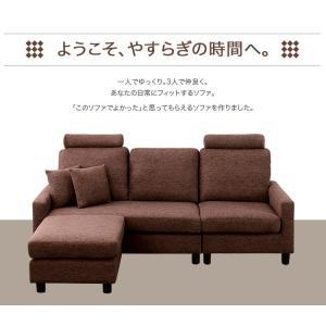 ソファー 3人掛け カウチ ソファ コーナーソファー L字|mdmoko