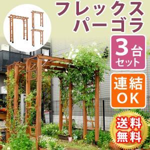 ガーデンアーチ ガーデン アーチ 木製 バルコニーアーチ 特 mdmoko