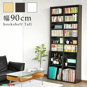 本棚 大容量 マガジンラック 薄型 木製 スリム|mdmoko