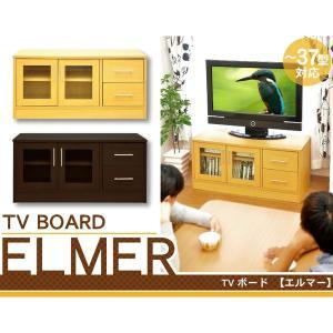 テレビ台 ローボード 木製  32型 mdmoko