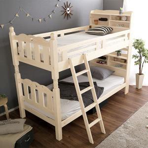 2段ベッド おしゃれ 子供 分割 階段 安い すのこベッド|mdmoko