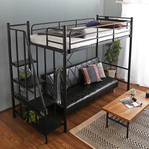 ベッド ロフトベッド 階段 パイプ パイプベッド ロフト|mdmoko