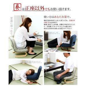 正座椅子 携帯 軽量 正座 椅子 正座用椅子 座椅子|mdmoko