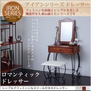 ドレッサー 姫系 アンティーク 北欧 茶 ブラウン 椅子付き|mdmoko