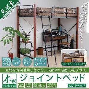 ベッド パイプベッド 天然木 脚 木製 ジョイントベッド ロ|mdmoko