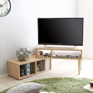 テレビ台 32型 伸縮型 収納付き ローボード おしゃれ mdmoko