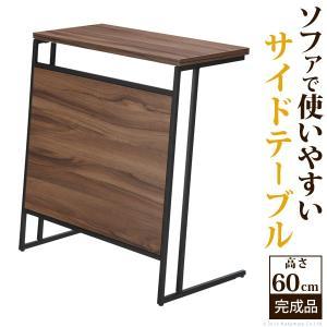 サイドテーブル 北欧 ソファー 木製 パソコン スリム おし|mdmoko