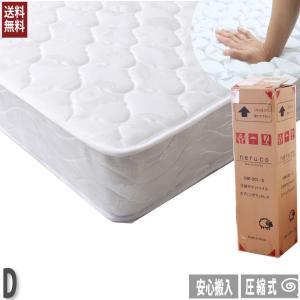マットレス ダブル ベッド 安い 硬め 固め|mdmoko