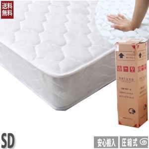 マットレス セミダブル ベッド 安い 硬め 固め|mdmoko