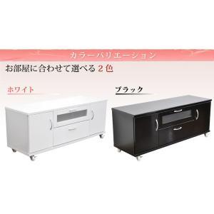 テレビ台 ローボード 120 省スペース コンパクト mdmoko
