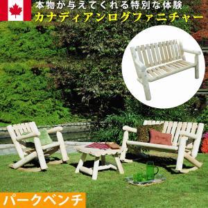ガーデンベンチ ベンチ 屋外用 長椅子 おしゃれ 椅子 ガー|mdmoko
