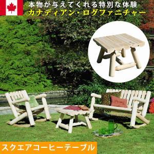 ガーデンテーブル ガーデン テーブル 木製 おしゃれ アンテ|mdmoko