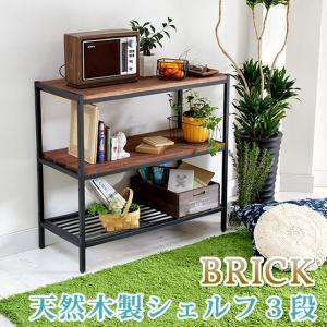 ラック 棚 木製 収納 オープンラック シェルフ おしゃれ mdmoko