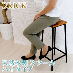 アンティーク スツール 木製 椅子 木 おしゃれ 安い 北欧 mdmoko