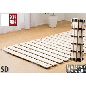 すのこベッド 関連ワード すのこマット シングル  4つ折り すのこ 折りたたみ 桐 四つ折り すの...