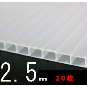 プラダン シート プラベニヤ プラスチックダンボール 40枚|mdmoko
