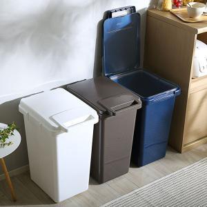 ゴミ箱 45リットル おしゃれ スリム アメリカン キッチン|mdmoko