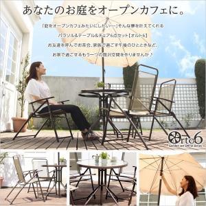 ガーデン 関連ワード テーブル チェアー 3点セット カフェ風 セット チェア 椅子 バルコニー テ...