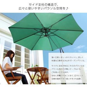 ガーデン パラソル ベース ハンギング 300cm|mdmoko