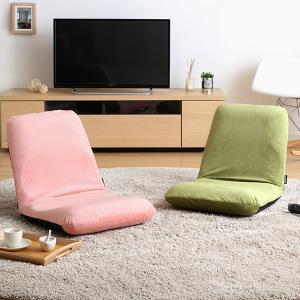 座椅子 コンパクト おしゃれ 安い リクライニング 座いす|mdmoko