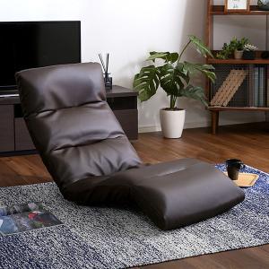 座椅子 おしゃれ コンパクト 安い リクライニング 座いす|mdmoko