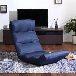 座椅子 おしゃれ コンパクト リクライニング 座いす 一人掛|mdmoko