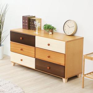 チェスト 木製 完成品 北欧 おしゃれ 3段 ローチェスト|mdmoko