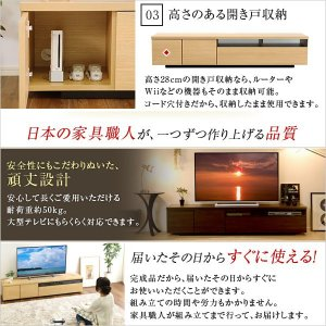 テレビ台 ローボード 180 省スペース コンパクト mdmoko