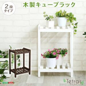 ラック 木製 棚 おしゃれ 2段 木製ラック オープン|mdmoko