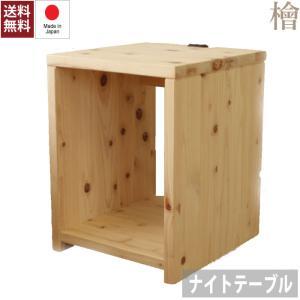 ベッドサイドテーブル サイドテーブル 木製 ナイトテーブル|mdmoko
